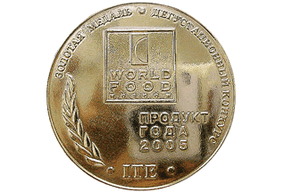World Food 2005